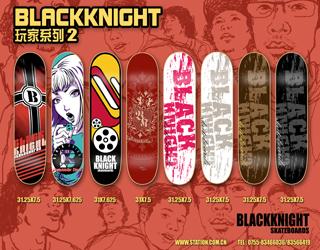 """新款Black Knight""""玩家系列2""""正式上市"""