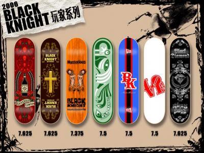 Black Knight 06玩家一系列上市