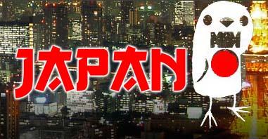 Momentum队伍日本Tour