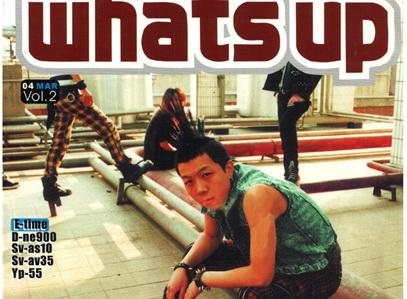 《Whatsup》杂志第2期在线版