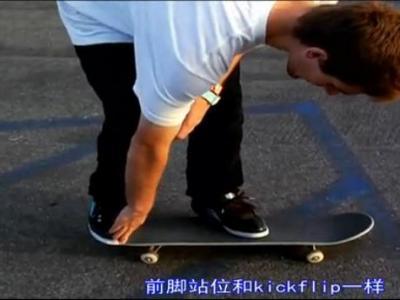 【中文字幕】MikeMo教你如何做Tre Flip