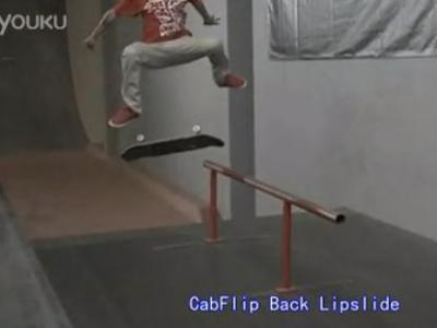 【中文字幕】Cab Flip Back Lipslide