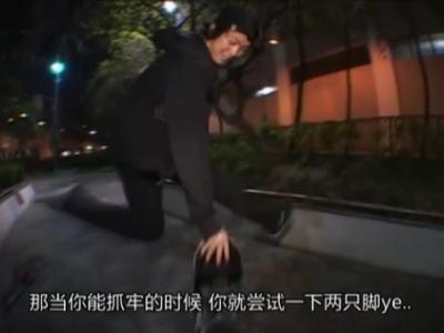 康仔(HK)-中国滑板网Whatsup杂志