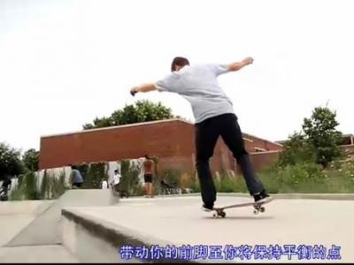 [中文字幕]HOW TO系列教学Nosemanual 前轮滑