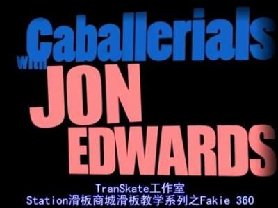 [中文字幕]强尼教你Caballerials