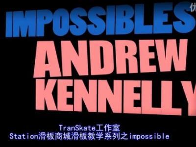 [中文字幕]HOW TO系列教学 Kennlly教你impossible