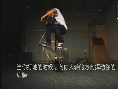 Frontside Big Spin-P-rod[中文字幕]