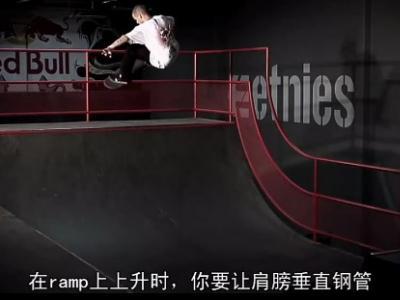 [中文字幕]Sheckler Ramp教学-FS,BS Ollie
