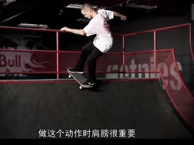 [中文字幕]Sheckler Ramp教学-Frontside Lipslide