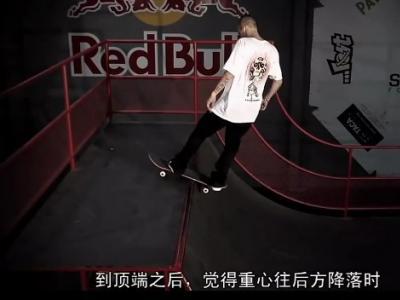 [中文字幕]Sheckler Ramp教学-Rock N Roll