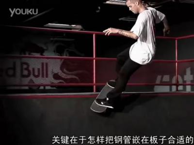 [中文字幕]Sheckler Ramp教学-frontside smith