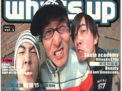 《Whatsup》杂志第1期在线版