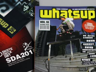 《Whatsup》Vol.18炫目上市!