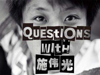 施伟光专访-Whatsup VOL.18