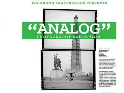 【滑板文艺】上海香港深圳三地-Analog摄影展