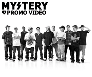 Mystery Promo 08