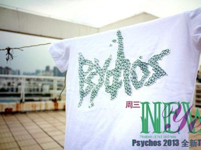 【NewYe周三】Psychos 2013 全新T恤