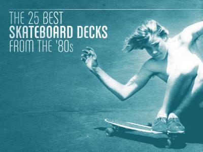 【滑板黑历史】盘点史上25大板面图案设计