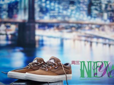 【NewYe周三】Vans 2014美味花生酱-Crockett Pro