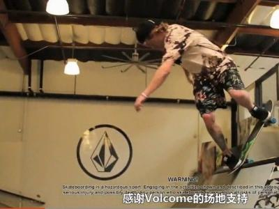 【中文字幕】滑板动作道具教学Backside Noseblunt