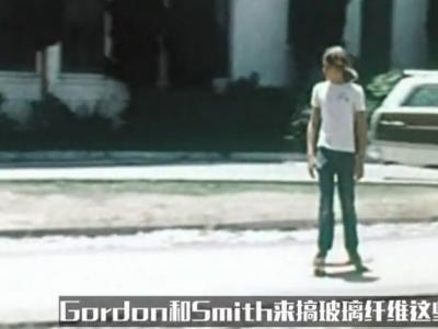 【滑板黑历史】始于1973, SANTA CRUZ发展史-EP.1