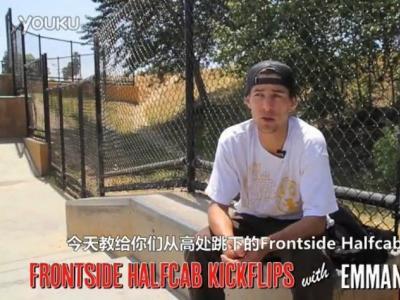 【中文字幕】滑板动作教学Frontside Halfcab Kickflip