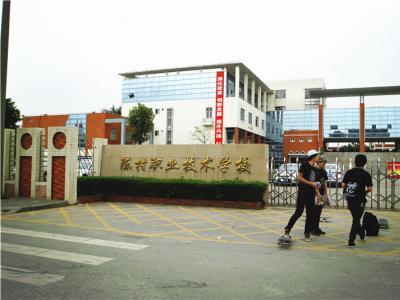 【城市滑报】踩着滑板去上课-陈村职业技术学校滑板选修课