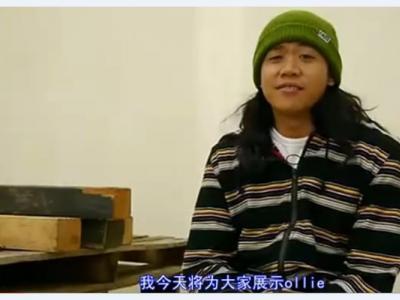 【中文字幕】跳高世界冠军滑板教学之Ollie