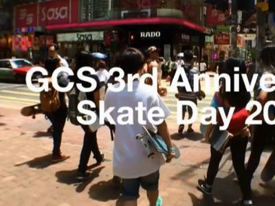 【板女动态】GCS三周年完整视频放送!