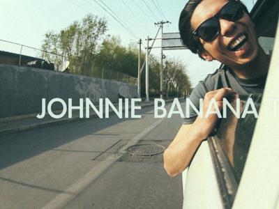 "【WHATSUP WKND】#148-""香蕉""(Johnnie Banana Tang)个人视频"