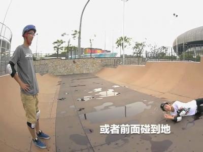 【WHATSUP WKND】#149-孙坤坤:「U池第一步」- 滑板教学