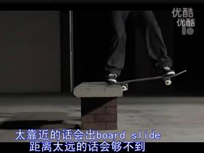 [中文字幕]P-Rod滑板教学之Noseslide