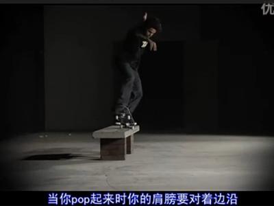 [中文字幕]P-Rod滑板动作教学之Backside 5-0