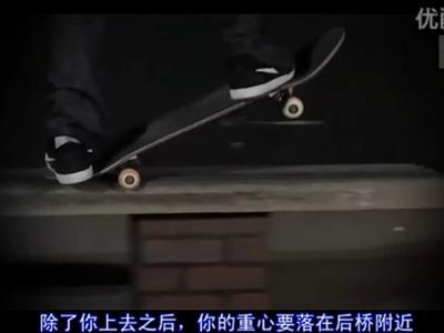 [中文字幕]P-Rod滑板动作教学之Frontside 5-0