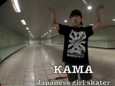 【板女动态】日韩板女Game of skate in Korea