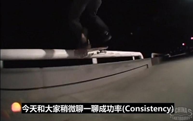 滑板 动作 教学 成功率 Line 拍线
