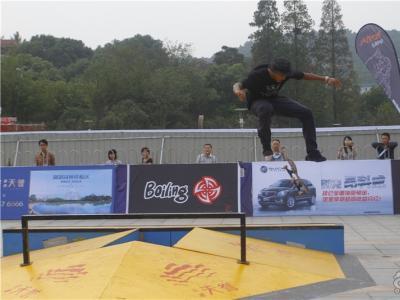 【城市滑报】2014湖州极限运动大赛