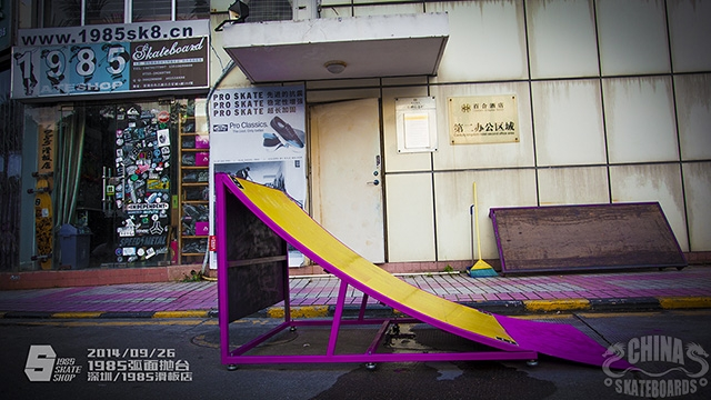 滑板店 道具 制作 弧面 Launch Ramp 抛台