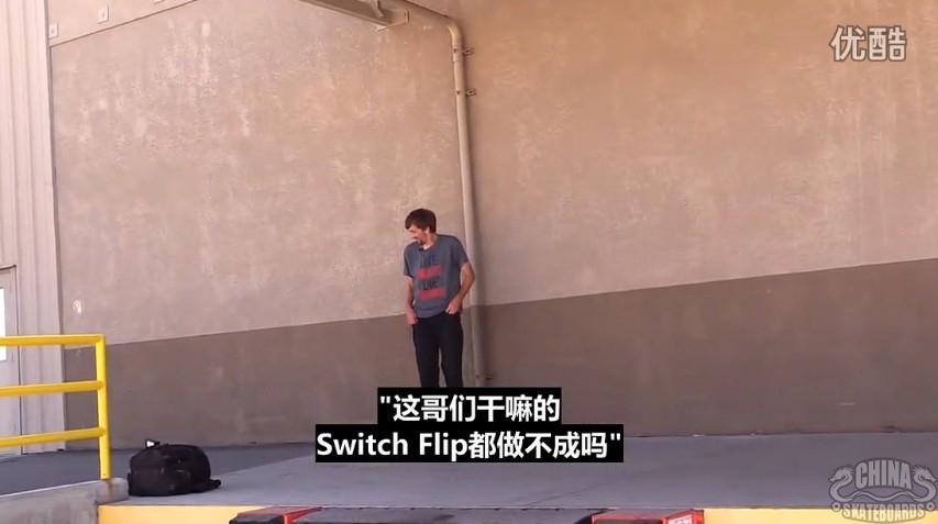 反脚 Switch 动作 教学 滑板