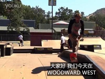 [中文字幕]最简易方法学会滑板动作5050 Hubba
