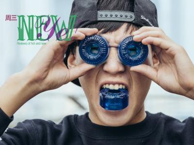 "【NEWYE周三】""色""欲迷眼-Ricta Optix水晶滑板轮"