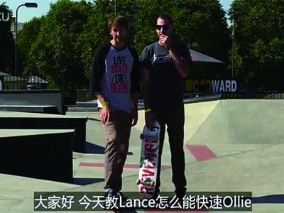 [中文字幕]手把手滑板教学-如何快速起跳Ollie