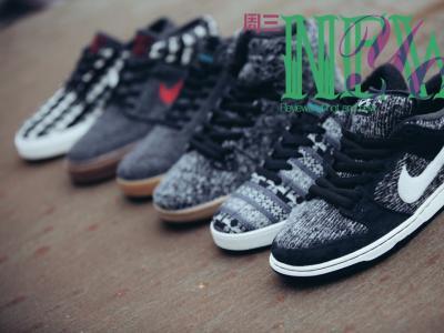 【NewYe周三】躲不过的诱惑-Nike SB「Warmth」豪系滑板鞋