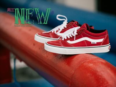 【NEWYE周三】1+5=6,新年新款Vans TNT 6代滑板鞋
