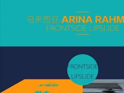 【WHATSUP Besttrick】#5-Arina rahman(马来西亚)