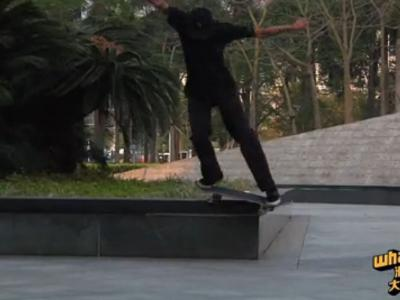 【WHATSUP Besttrick】#7-PDAN-Backside Smith Grind