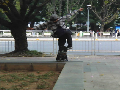 【WHATSUP Besttrick】#7-王汇丰-Frontside Blunt
