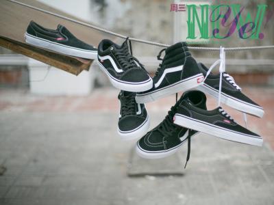【NewYe周三】黑白无间,VANS有道--3月新品Pro SkateBlack Pack