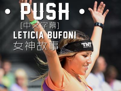 (中文字幕)巴西滑板女神Leticia Bufoni的故事 「Push」