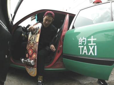 【WHATSUP WKND】#182-不做水客只为玩板,李祉兴香港一日游